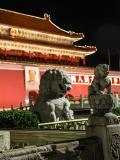 Правительство Китая потребовала от Сеула отказаться от размещения комплексов ПРО в Корее