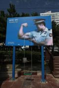 Полиция Южной Кореи задержала 39 наркоторговцев