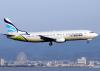В Южной Корее состоялся первый «полет в никуда»