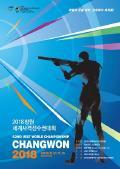 В корейском Чханвоне начала работу 52-й Чемпионат мира по стрельбе