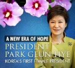 В новогоднем послании Пак Кын Хе предупредила Пхеньян и призвала КНДР к диалогу