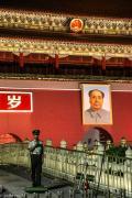 Китай призвал Тайвань отказаться от