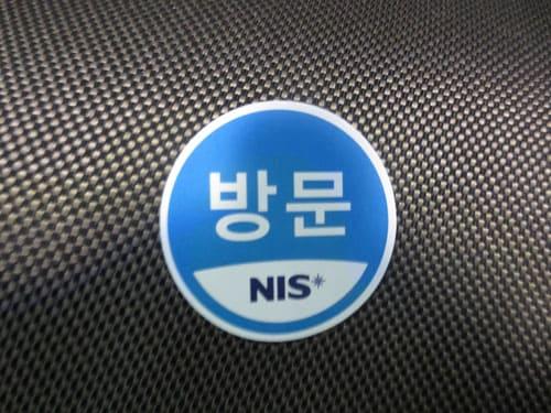 Экскурсия в штаб-квартиру южнокорейской разведки (Национальная разведывательная служба)